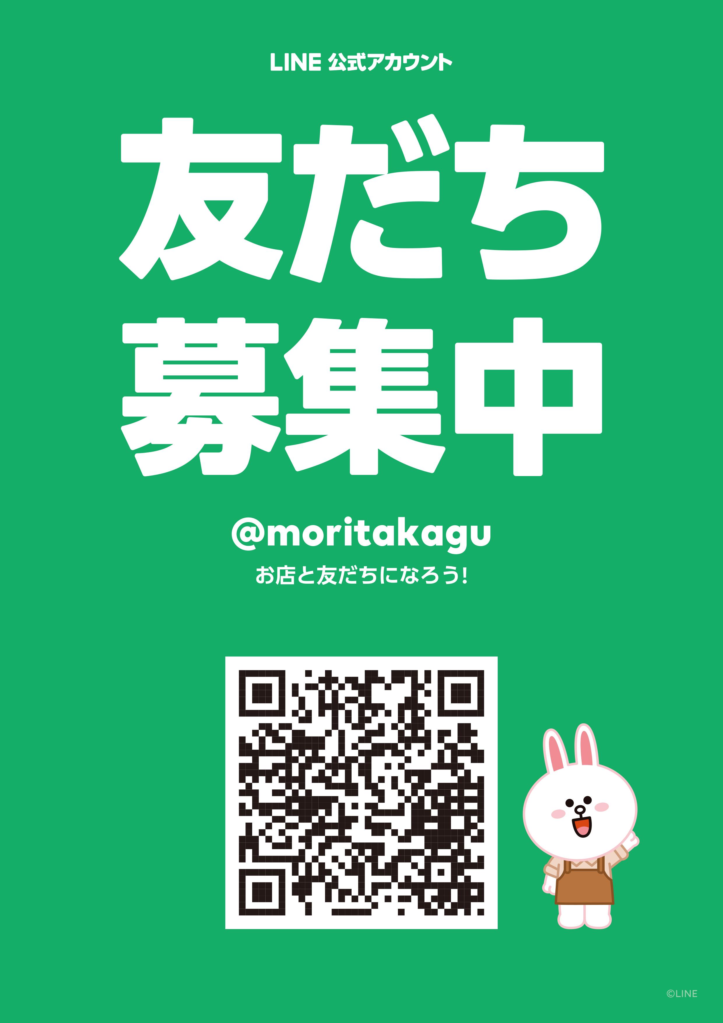 LINE-友達募集ポスター QR